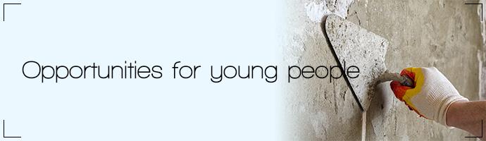 若者にこそチャンスがある仕事